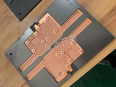 VC均热板石墨扩散焊接治具